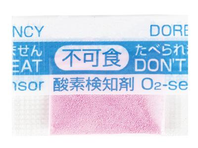 酸素検知剤 パウダー(500)