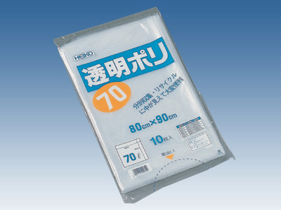 透明ポリエチレン袋70L(10枚入)