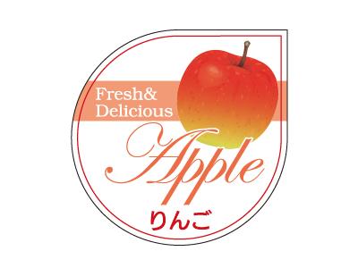 フレーバーシール B りんご