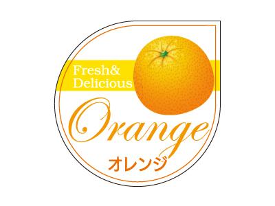フレーバーシール B オレンジ