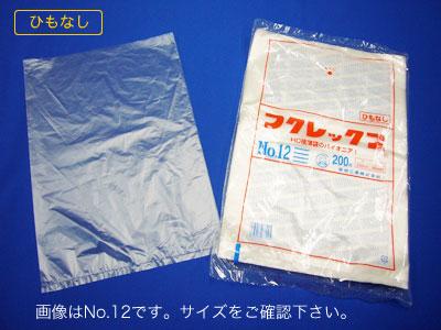 フクレックス新 No12(200枚入)