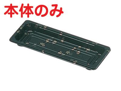 PZ-211大和 (本体のみ)