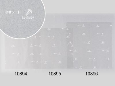 ワサガード抗菌シート 180×180 (100枚入)