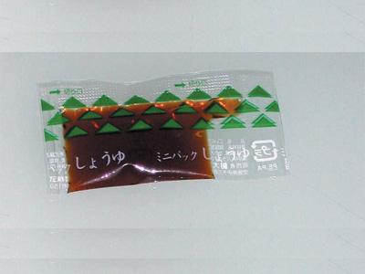 ミニパック醤油 3g