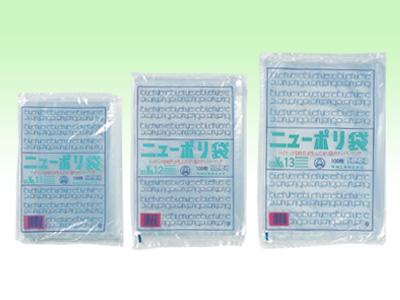 ニューポリ規格袋0.03 No.15