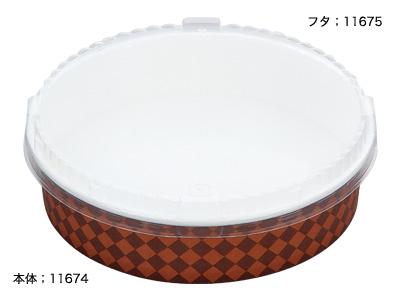 RK-160-600 BCチェック(茶)本体のみ