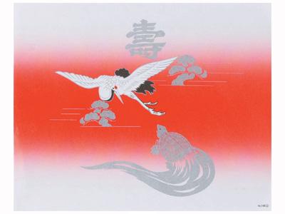折掛紙NO.148-小(寿)