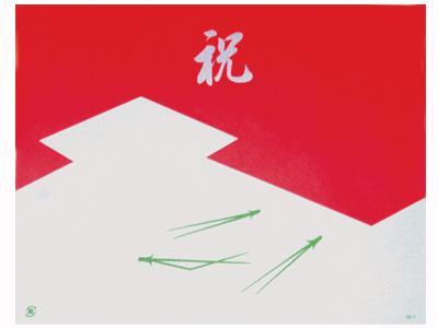 折掛紙NO.345-2(祝)