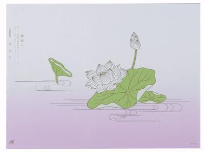 折掛紙NO.55-大