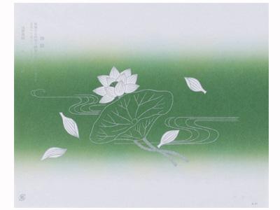 折掛紙NO.200
