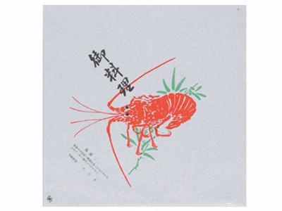 折掛紙NO.13クレープ入(御料理)
