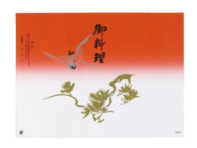 折掛紙 No.311-2(御料理)