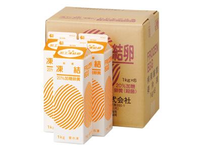 冷凍 ミニパック 冷凍 20%加糖 卵黄 1000ml