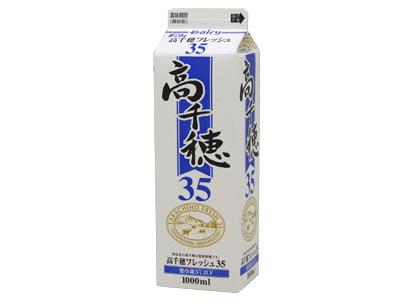 冷蔵 南日本酪農 高千穂フレッシュ 35(1L)