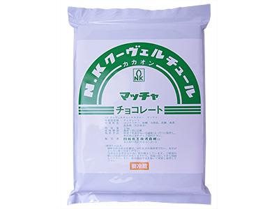冷蔵便 日新化工 カカオンマッチャ 2kg