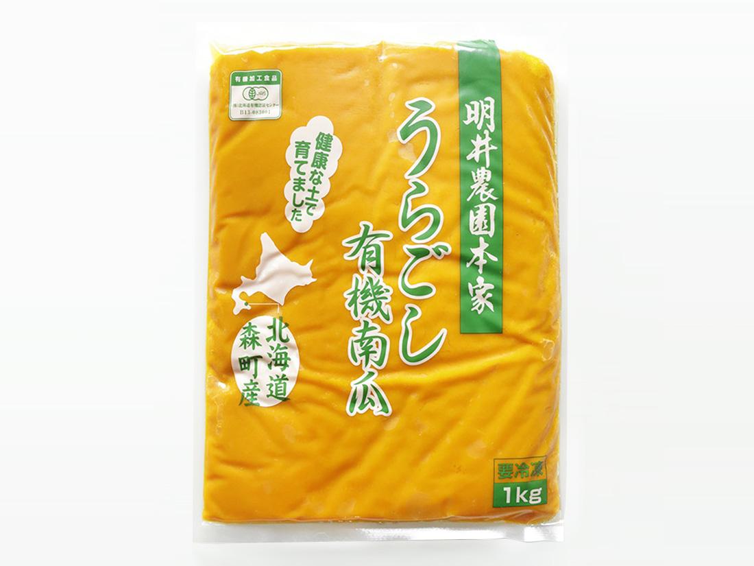 冷凍 北海道産有機かぼちゃペースト(くりりん)1kg