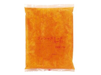 ●<冷凍>キューピー プレシャスエッグ(ヨーク) 1kg