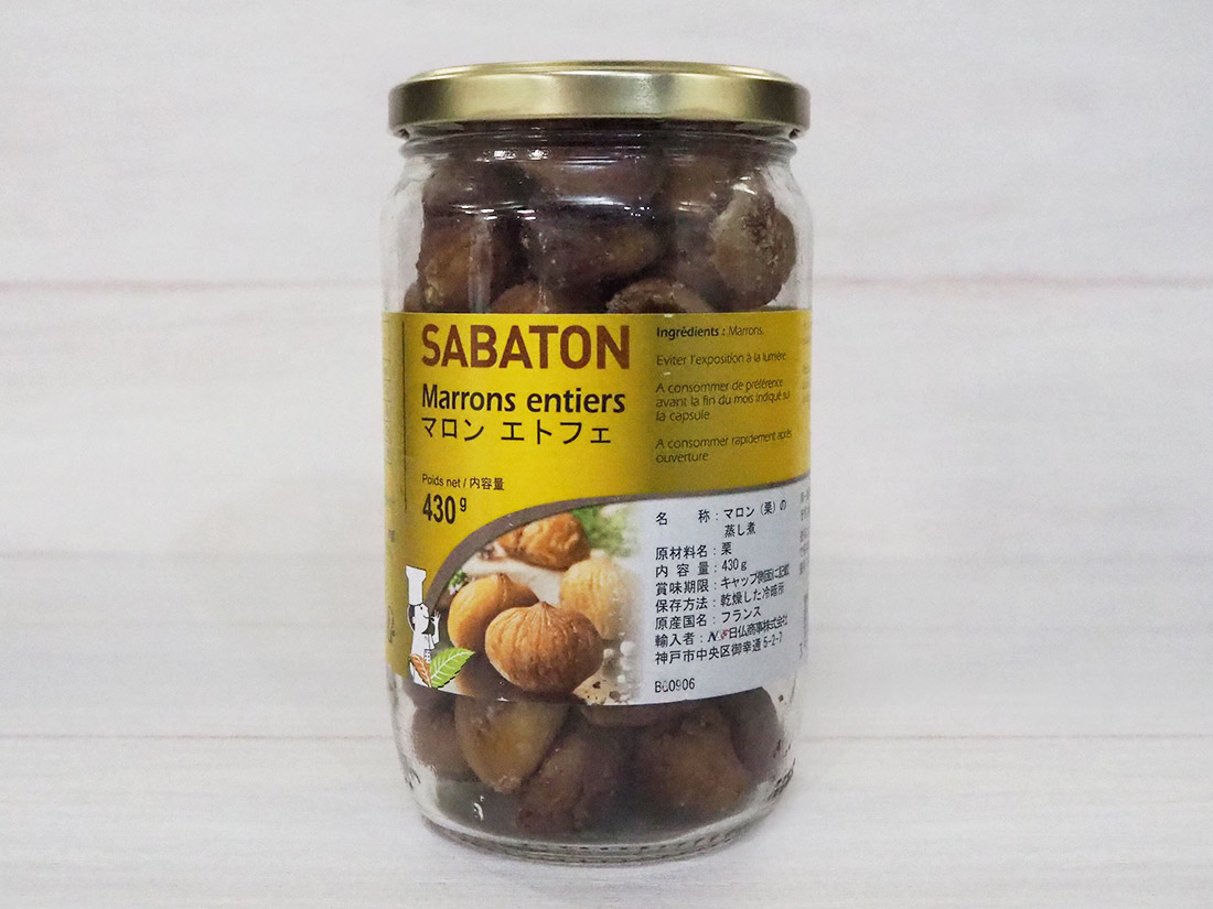冷蔵 サバトン マロンエトフェホール 430g