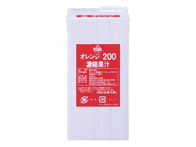 エトナ オレンジ200濃縮果汁 1000ml
