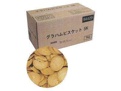 森永 グラハムビスケット 5kg