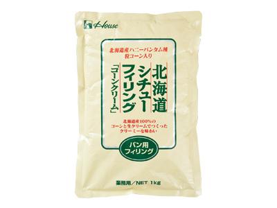 北海道シチューフィリング(コーンクリーム) 1kg