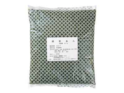 【冷蔵便】遠藤製餡 緑茶あん 2kg