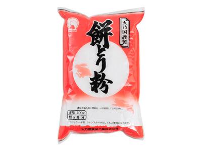 火乃国商事 餅とり粉 400g