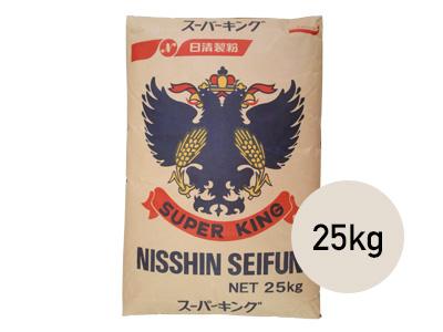 強力粉 スーパーキング 25kg
