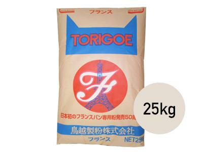 フランスパン用準強力粉 フランス 25kg