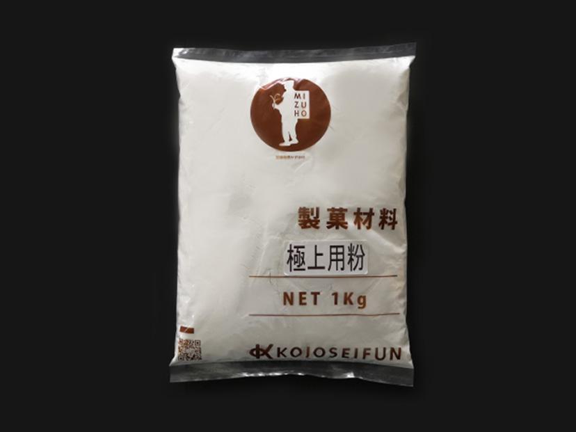 小城製粉 極上用粉 1kg