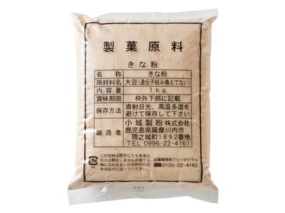 小城製粉 きな粉 1kg