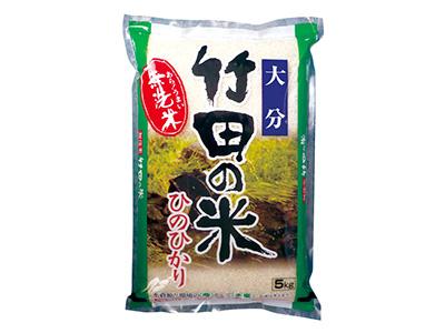 大分県産 無洗米 ひのひかり 5kg