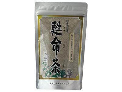 みやび園 甦命(ふぁんめい)茶 ティーバッグ 30包