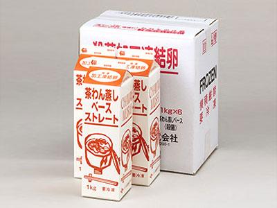 冷凍 茶わん蒸しベース(ストレート) 1kg