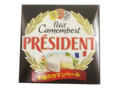 <冷蔵>プレジデント プチカマンベール 125gカン