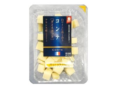 <冷蔵>フランス コンテダイスカット 45g