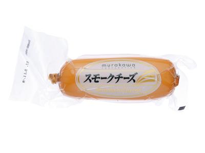 <冷蔵>ムラカワ スモーク 180g