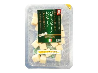 冷蔵 パルミジアーノレジアーノ ダイスカット 40g