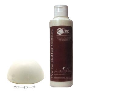 IBC 色素入りカカオバター ホワイト 245g