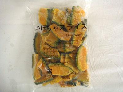 <冷凍>ライフフーズ かぼちゃスライス 1kg