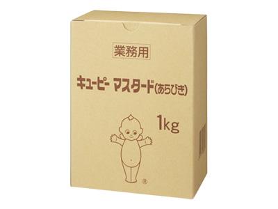 キューピー マスタード(あらびき) 1kg