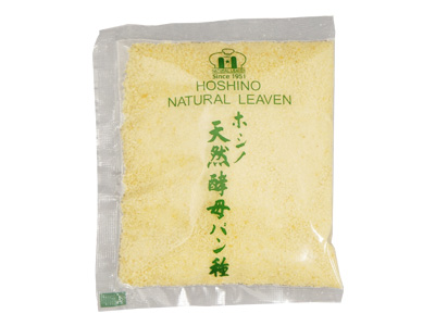 冷蔵 ホシノ天然酵母パン種(50g×5)