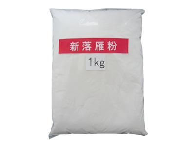 小城製粉 新らくがん粉 1kg
