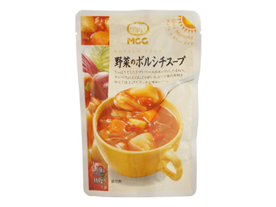 MCC食品 朝のスープ 野菜のボルシチスープ 160g