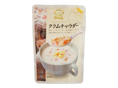 MCC食品 朝のスープ 新・クラムチャウダー 160g