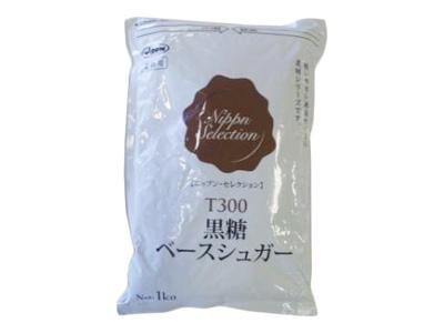 日本製粉 黒糖ベースシュガー 1kg