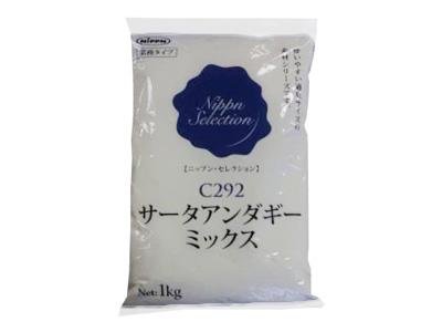 日本製粉 C-292 サータアンダギー 1kg