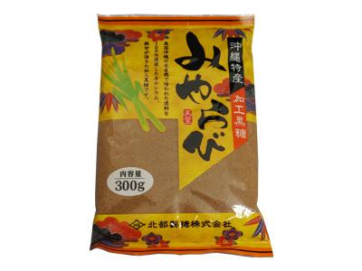 北部製糖 みやらび(加工黒糖) 300g