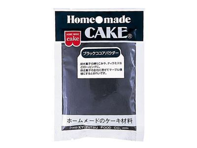 【冷蔵便】KS HM ブラックココアパウダー 40g