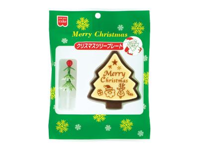【冷蔵便】KS クリスマスツリープレート